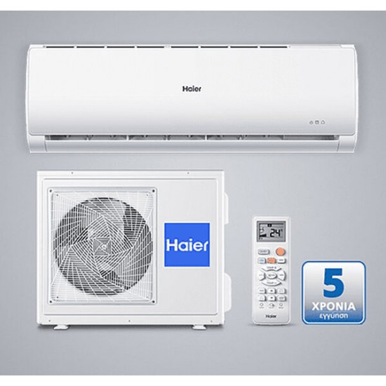 Haier AS68TEMHRA TIDE GREEN