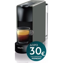 Krups essenza mini XN110BS GREY Nespresso