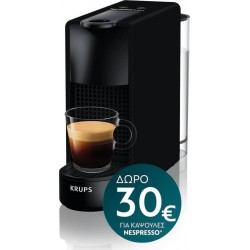 Krups essenza mini XN1108S BLACK Nespresso