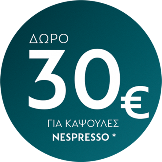 Delonghi Nespresso Essenza Mini E85.B Black
